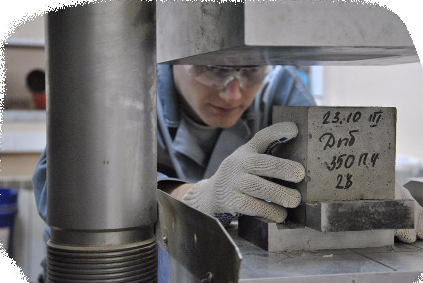 Лаборатория испытаний Бетона СтройКомплектБетон